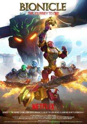 ЛЕГО Бионикл: путешествие (2016) смотреть онлайн