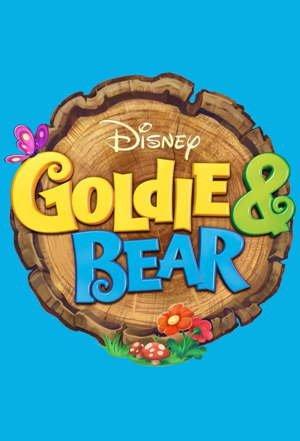 Голди и мишка 1,2 сезон смотреть онлайн