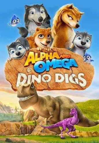 Альфа и Омега 6 - пещеры динозавров смотреть онлайн