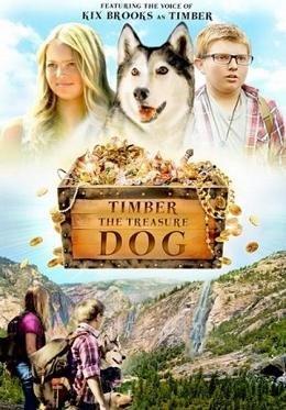Тимбер – говорящая собака (2016) смотреть онлайн
