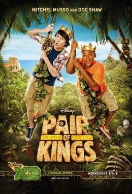 Два короля 1,2,3 сезон смотреть онлайн