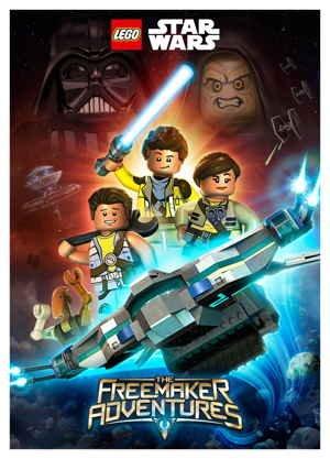 Лего Звездные войны: Приключения Фримекера, изобретателей 1,2 сезон смотреть онлайн