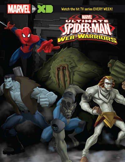 Совершенный Человек-паук слушать онлайн