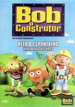 Боб-строитель смотреть онлайн