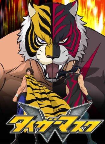 Tiger Mask W / Тигровая маска / Маска Тигра W