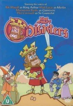 Эпик фейл короля Артура смотреть онлайн