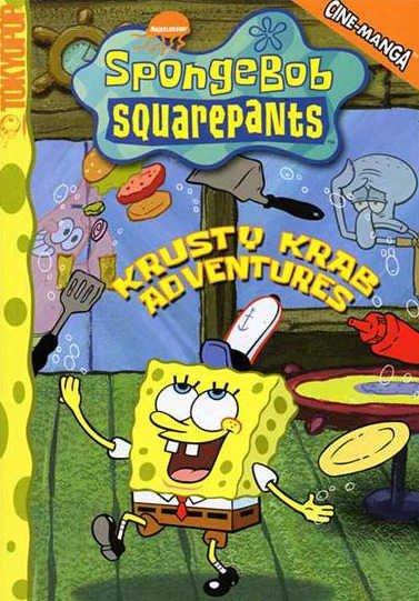 Спанч Боб (Губка Боб) квадратные штаны 11 сезон смотреть онлайн