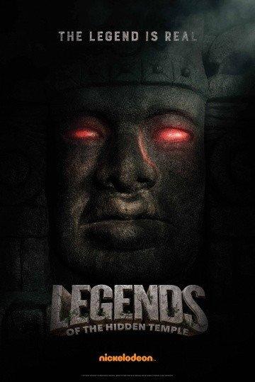Легенды затерянного Храма смотреть онлайн