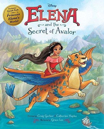 Елена и секрет Авалора (2016) смотреть онлайн