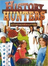 Охотники за древностями смотреть онлайн
