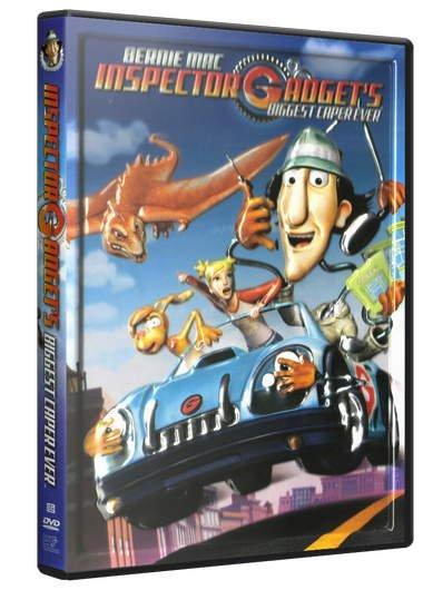 Инспектор Гаджет: Большая удача / Самое большое дело инспектора Гаджета (2005) смотреть онлайн