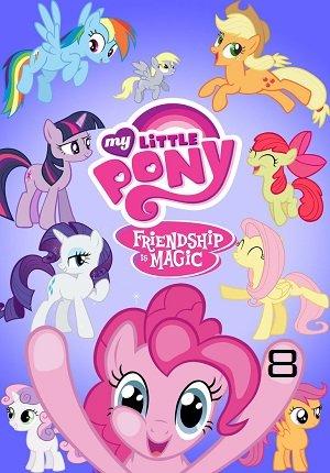 Мой маленький пони Дружба это Волшебство 7,8 сезон смотреть онлайн