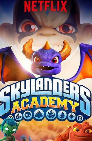 Академия скайлендеров 2 сезон смотреть онлайн