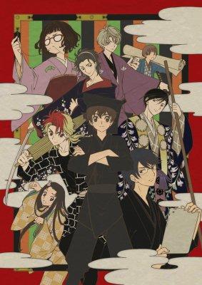 Клуб кабуки / Kabukibu! 2017 смотреть онлайн