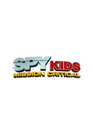Дети шпионов: Критическая миссия 1 сезон Нетфликс смотреть онлайн
