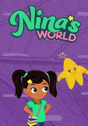 Мир Нины / Nina's World смотреть онлайн