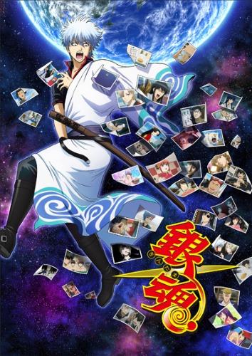 Гинтама [ТВ-7] / Gintama 6,7 сезон смотреть онлайн