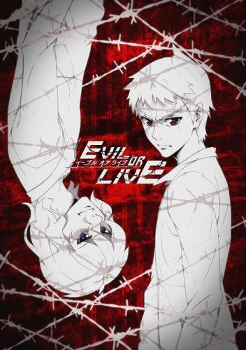 Зло или жизнь / Evil or Live (2017/1 сезон) смотреть онлайн