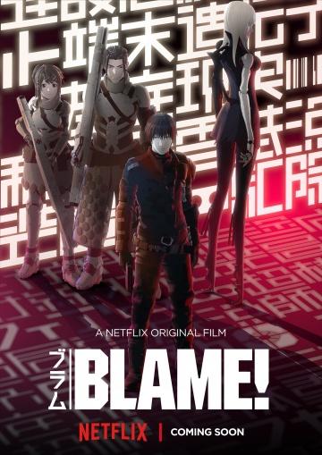 Блам! (2017/Япония) смотреть онлайн
