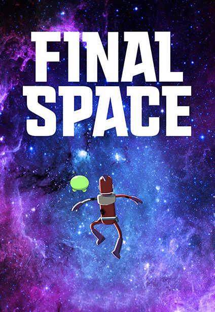 Космо Рубеж, Пилот / Final Space русская озвучка смотреть онлайн