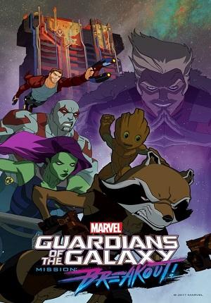 Лего Марвел Супер Герои - Защитники Галактики: Угроза Танос смотреть онлайн