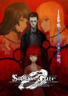 Врата Штейна 0 / Steins;Gate 0 (2018/1 сезон) смотреть онлайн