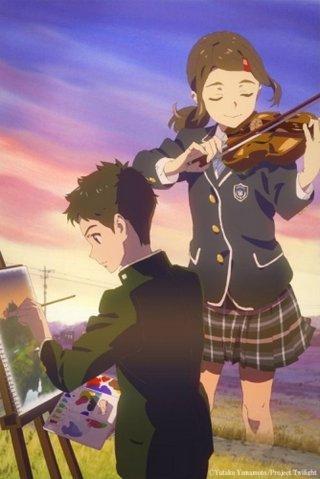 Сумерки / Hakubo (2018) смотреть онлайн
