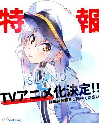 Остров / Island (2018) 1 сезон смотреть онлайн