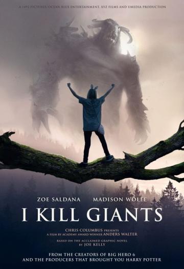 Я сражаюсь с великанами (2018) смотреть онлайн