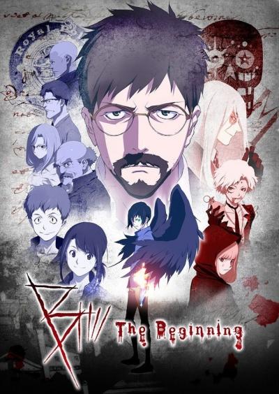 B: The Beginning / Би: Начало (2018) смотреть онлайн