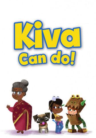 Кива может (для малышей) смотреть онлайн