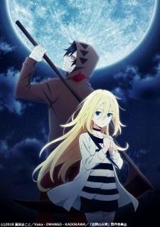 Ангел кровопролития / Satsuriku no Tenshi (2018) 1,2 сезон смотреть онлайн