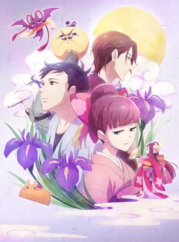 Я сниму Цукумогами (2018) 1 сезон смотреть онлайн