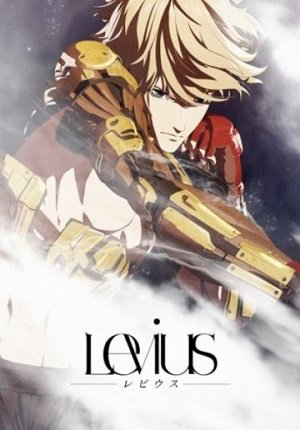 Левиус 1-2 сезон смотреть онлайн