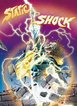 Статический шок