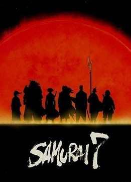 7 самураев смотреть онлайн