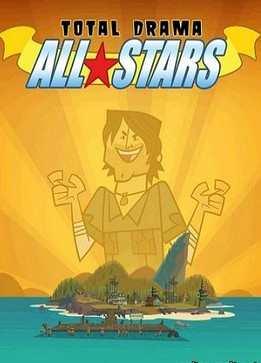 Отчаянные герои все звёзды