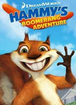 Хэмми история с бумерангом (2006) смотреть онлайн