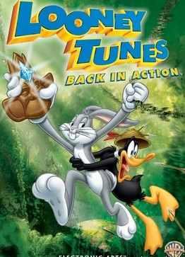 Луни тюнз снова в деле (2003) смотреть онлайн