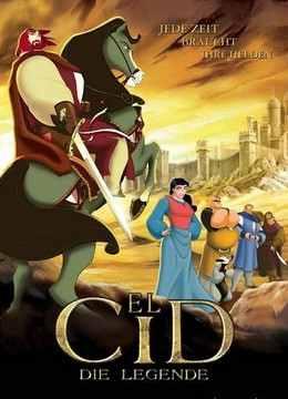 Легенда о рыцаре (2003)