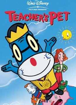 Любимец учителя (2004) смотреть онлайн