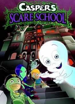 Школа страха каспера смотреть онлайн