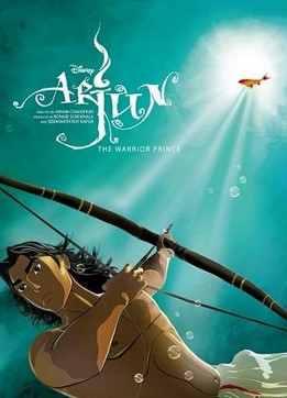 Арджун принц воин (2012)
