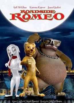 Ромео с обочины (2008) смотреть онлайн