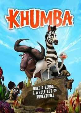 Кумба (2014) смотреть онлайн