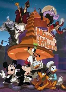 Дом злодеев мышиный дом (2001)