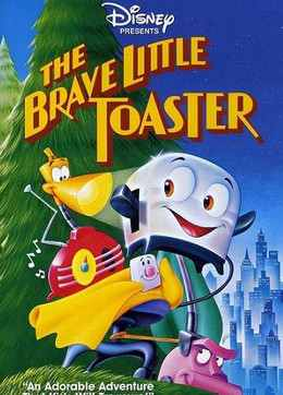 Отважный маленький тостер (1987) смотреть онлайн