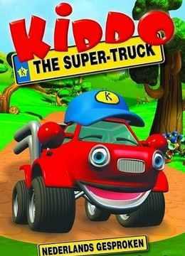 Киддо супергрузовичок (2003) смотреть онлайн