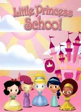 Школа маленьких принцесс (2007) смотреть онлайн