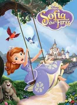 София прекрасная история принцессы (2012) смотреть онлайн